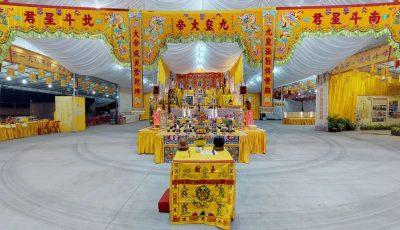 Yu Feng Jiu Wang Dian – Nine Emperor Gods Festival 3D Model